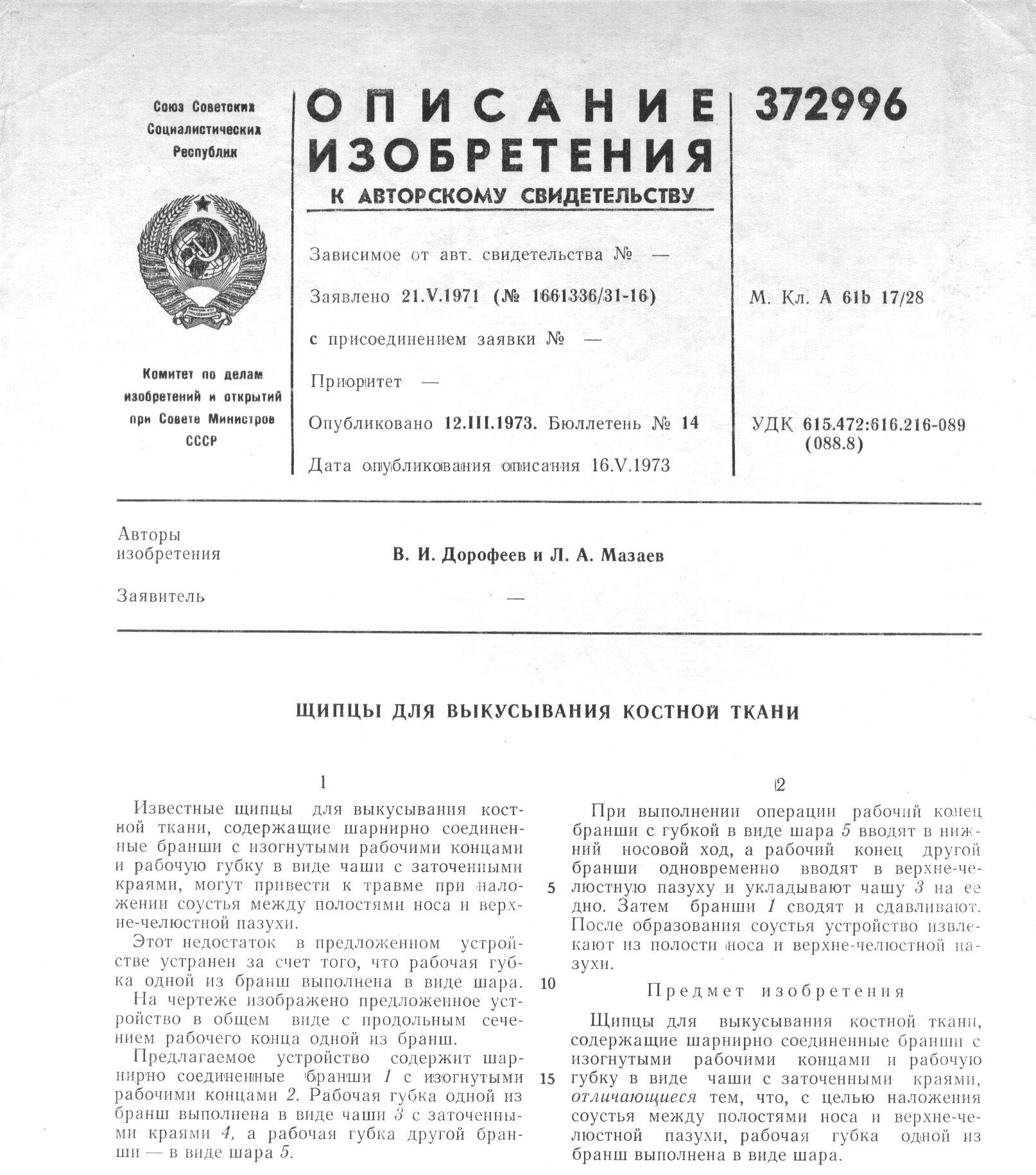 Цех кондитерской фабрики по производству печенья vkontakte facebook
